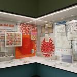 """Arbeiten für und im Zusammenhang mit den Restaurants La Fonda del Sol und L'Etoile, gesehen in der Ausstellung """"Alexander Girard. A Designer's Universe"""", Vitra Design Museum"""