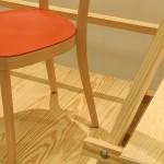 Basel Chair von für Vitra @ Thingness, Museum für Gestaltung Zürich