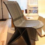 Endless Chair von Dirk Vander Kooij, gesehen bei Pure Gold. Upcycled! Upgraded!, Museum für Kunst Gewerbe Hamburg