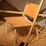 """December Chair von Jasper Morrison für Nikari, gesehen bei """"Jasper Morrison - Thingness"""" @ Grassimuseum für Angewandte Kunst Leipzig"""