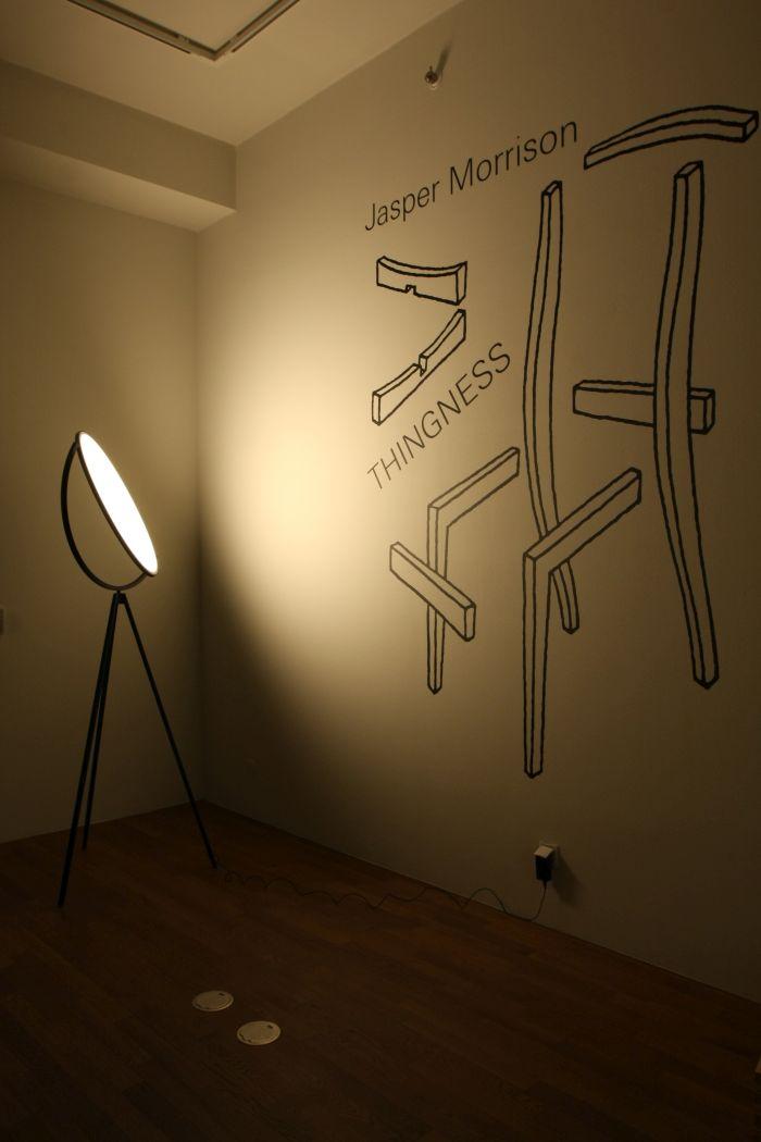 Fein Usf Diplom Rahmen Galerie - Badspiegel Rahmen Ideen ...