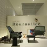 Slow Chair Ronan Erwan Bouroullec Vitra