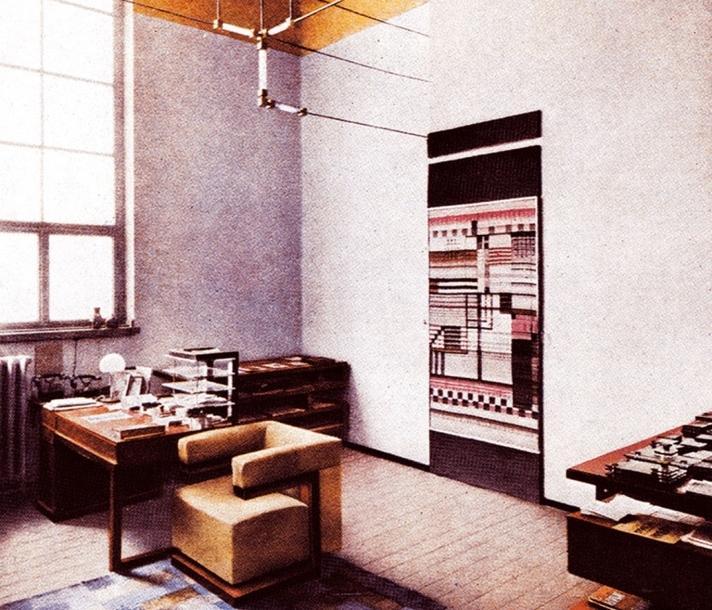 Bauhaus Design Designer Furniture By Smow Com
