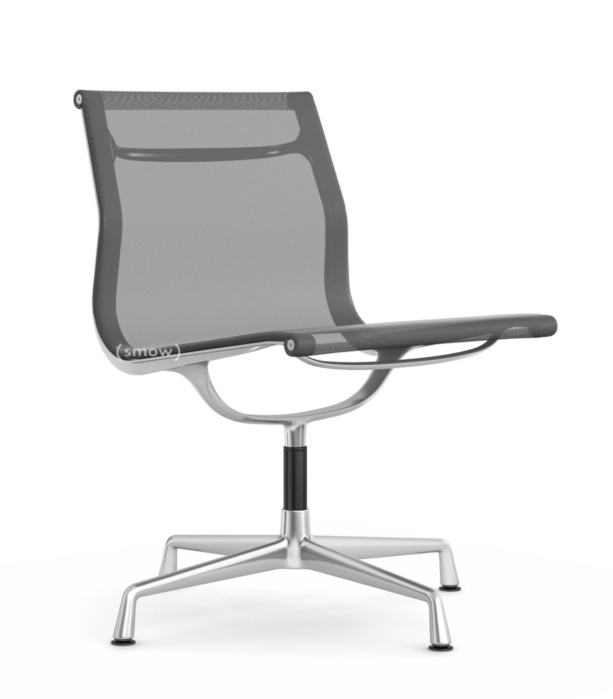 Vitra Aluminium Chair EA 105, Poliert, Netzgewebe Aluminium