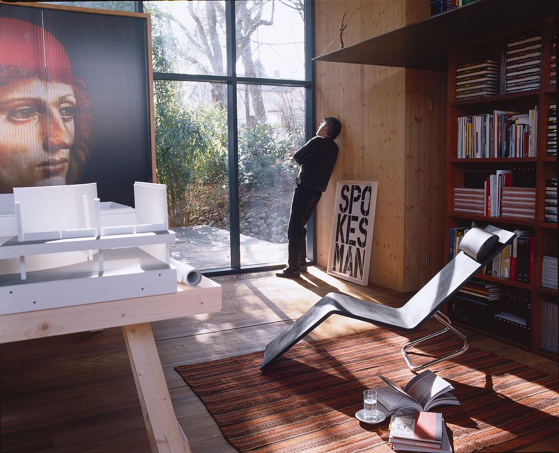 Schön Mvs Chaise Relax Liege Von Vitra Erlaubt Sitz Oder Liegeposition, Möbel